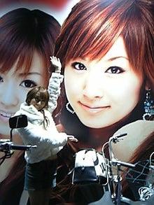 上原やよいオフィシャルブログ『841ch』by Ameba-051224_181038.JPG