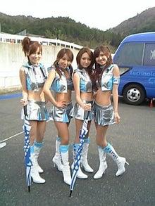 上原やよいオフィシャルブログ『841ch』by Ameba-080412_155907.JPG