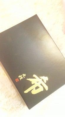 辻希美オフィシャルブログ「のんピース」powered by Ameba-090401_110428.jpg
