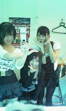 伊藤桃のオフィシャルブログ 『B dreamygirl』-090401_220854.jpg