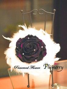 Plumerry(プルメリー)プリザーブドフラワースクール (千葉・浦安校)-メリアブーケ