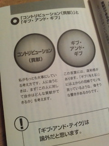 【大阪発!】ハッピーイベントプロデューサーの人生を楽しむブログ☆