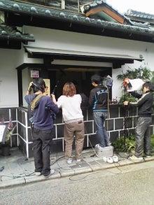 但馬の小京都 出石  手打ち皿蕎麦『入佐屋』の瓦版-090403_155432.jpg