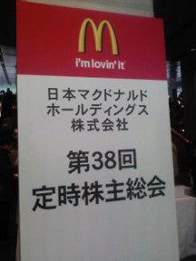はな*chanの日記-img171.jpg
