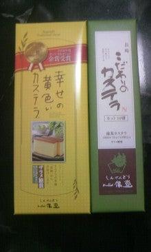 togitogiのB級日記