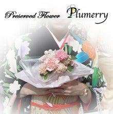 Plumerry(プルメリー)プリザーブドフラワースクール (千葉・浦安校)-トスブーケ