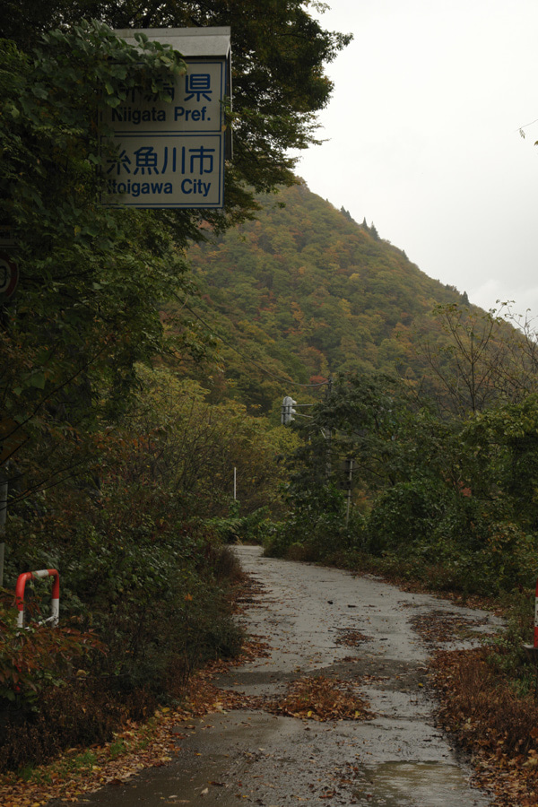 RoadJapan 日本の道路、昭和の旧道を巡る旅-R148_31_ 国界橋上a