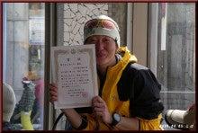 ロフトで綴る山と山スキー-女子2位堀部さん