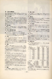 ボウリング★レポート 「ブームを起こせ!」-3jbc認定試験3