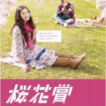 桜花賞対策
