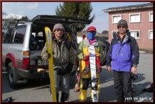 ロフトで綴る山と山スキー-任務完了