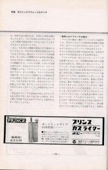 ボウリング★レポート 「ブームを起こせ!」-3ドンカーター12