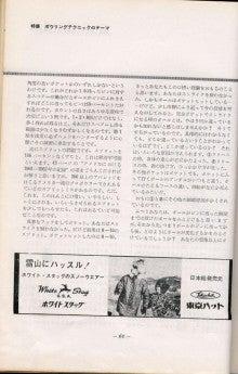 ボウリング★レポート 「ブームを起こせ!」-3ドンカーター10