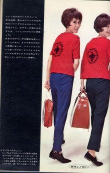 ボウリング★レポート 「ブームを起こせ!」-3ファッション4