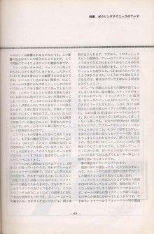 ボウリング★レポート 「ブームを起こせ!」-3ドンカーター11