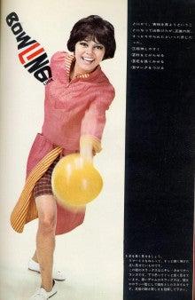ボウリング★レポート 「ブームを起こせ!」-3ファッション3