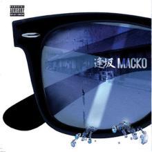 MC MACKOのブログ