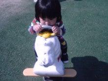 チビ☆とコマキ☆の日記-KC380419.jpg