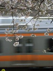 中央線の電車と釜-Sakura 2009spring