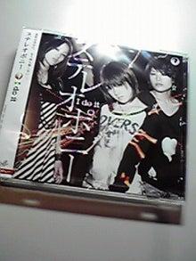 HISASHI KONDOオフィシャルブログ「ドクツボ」Powered by Ameba-2009040822480000.jpg