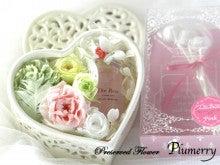 Plumerry(プルメリー)プリザーブドフラワースクール (千葉・浦安校)-hahanoh
