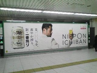 スーパーB級コレクション伝説-ICHIBAN