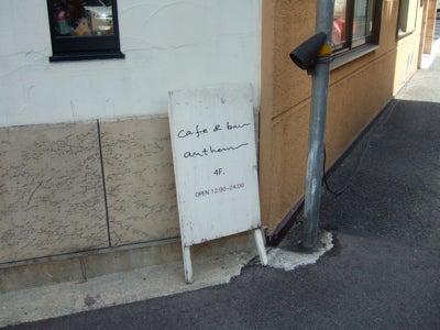 zakka cafe *joujou* -anthem10