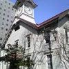 札幌〜☆の画像