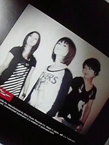 HISASHI KONDOオフィシャルブログ「ドクツボ」Powered by Ameba-2009040922370000.jpg