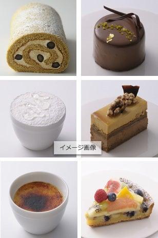 スイーツ番長オフィシャルブログ「男のスイーツ」Powered by Ameba