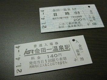 blog.正雅堂