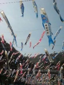 流転の民の日本放浪記-20090409171432.jpg