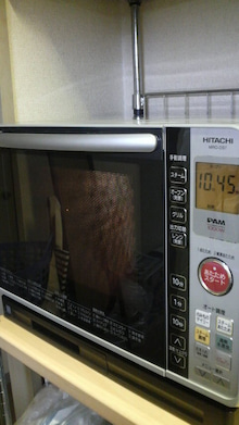 ダンディ坂野 オフィシャルブログ ゲッツ!1回50円! Powered by Ameba-2009041017570000.jpg