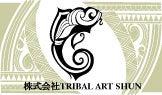 株式会社TRIBAL ART SHUNホームページ