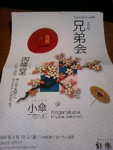 kyon pink style-090411_1310~01.JPG