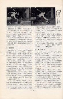 ボウリング★レポート 「ブームを起こせ!」-3白石2