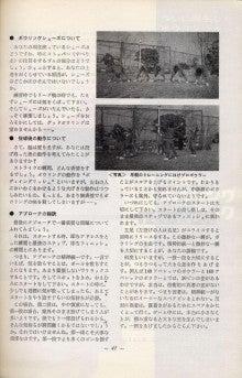 ボウリング★レポート 「ブームを起こせ!」-3岩上2
