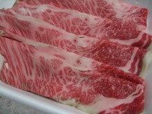 ~あっきのlovely day's~-牛肉