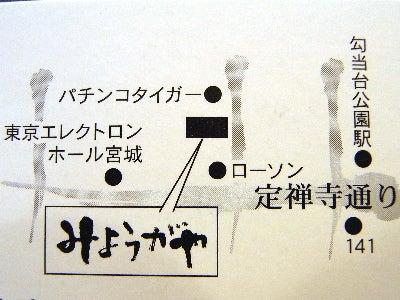 和歌山ばくさいパチンコ