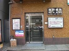 北京大学に短期留学をしました。-ナチュラック