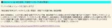 きち@石根-産経へ