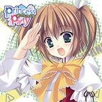 Princess Party Vocl Album