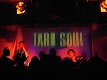 TARO SOUL オフィシャルブログ「SOUL BLOG, TARO DAYS」Powered by アメブロ
