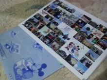 TOKYO Disney RESORT LIFE-P1000893.jpg