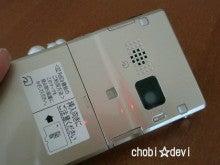 ちょび☆でび-SN3D0029.jpg