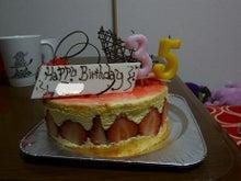 Grumpy Monkey(不機嫌なおさるさん)の観察日記-bd cake1