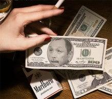 きち@石根-お金