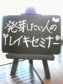 ことこと愛する日々-DVC00150.jpg
