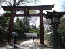 【谷中】 「まるごとマイタウン東京」ブログ-根津