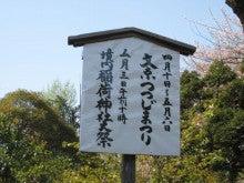 【谷中】 「まるごとマイタウン東京」ブログ-根津1